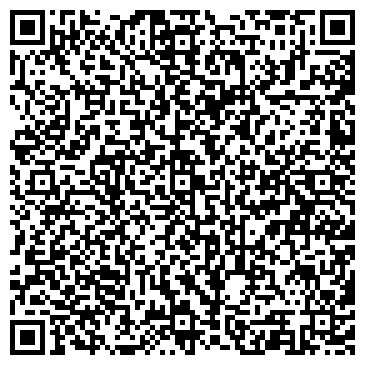 QR-код с контактной информацией организации Studio Lorem (Студио Лорэм), ТОО