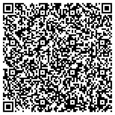 QR-код с контактной информацией организации Китаро, Производственно-техническое унитарное предприятие