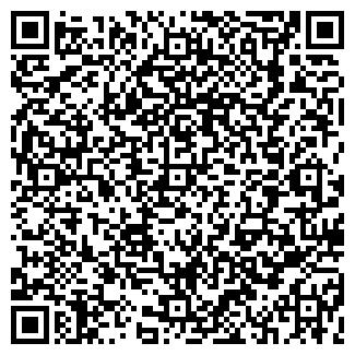 QR-код с контактной информацией организации Секо-М, ООО