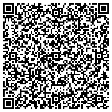 QR-код с контактной информацией организации Bona Group (Бона Гроуп), ТОО