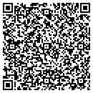 QR-код с контактной информацией организации Алан, ТОО
