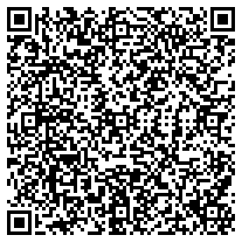 """QR-код с контактной информацией организации ЧП """"КАТРУСЯ"""""""