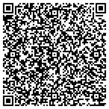 QR-код с контактной информацией организации Cleaning Machines (Клининг Машинез), ТОО