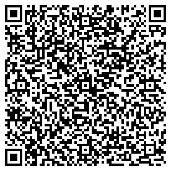QR-код с контактной информацией организации Stellar (Стелла), ТОО