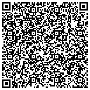 QR-код с контактной информацией организации Триастиль швейно-производственная фирма, ТОО
