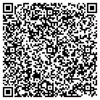 QR-код с контактной информацией организации Lee&Lee (Ли&Ли), ИП