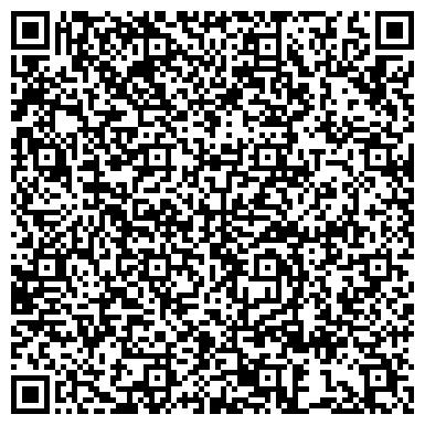QR-код с контактной информацией организации Professional group-KZ (Профешнал груп-КЗ), ТОО