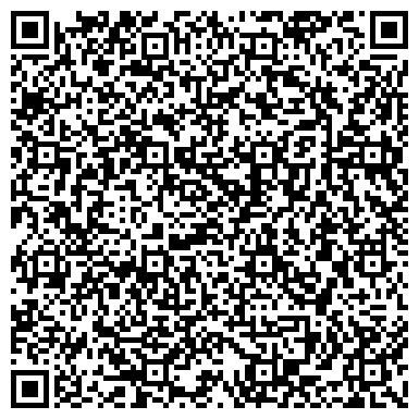 QR-код с контактной информацией организации Казахстан-Салют, ТОО НПО