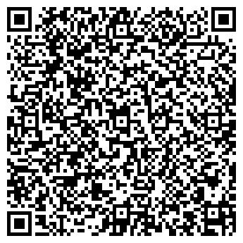 QR-код с контактной информацией организации Хаким, ИП