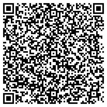 QR-код с контактной информацией организации Наурызбаев, ИП