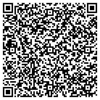 QR-код с контактной информацией организации Вендинговый автомат, ИП