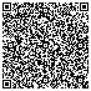QR-код с контактной информацией организации Dreamtime (Дримтайм), ТОО