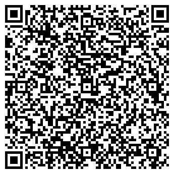 QR-код с контактной информацией организации СтройХимЦентр, ОАО