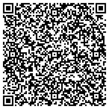 QR-код с контактной информацией организации КазРостехника, ТОО