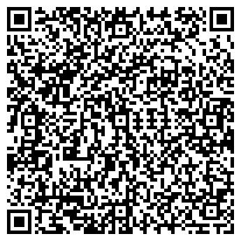 QR-код с контактной информацией организации Инсар - КЗ, ТОО
