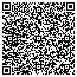 QR-код с контактной информацией организации Асар Холод, ТОО