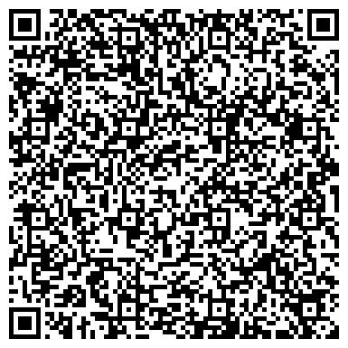 QR-код с контактной информацией организации Центральноазиатская компания Сани, ТОО