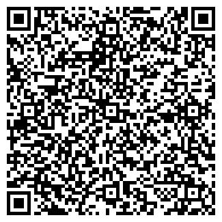 """QR-код с контактной информацией организации ООО""""Герон-Трейд"""""""