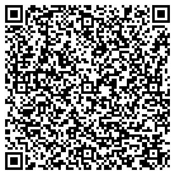 QR-код с контактной информацией организации ООО «Гамболлс»