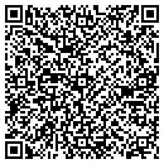 QR-код с контактной информацией организации albomik