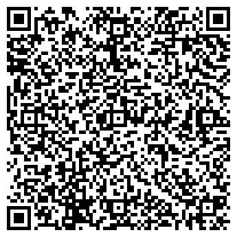QR-код с контактной информацией организации TEgroup