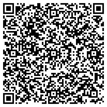 """QR-код с контактной информацией организации Общество с ограниченной ответственностью ООО""""Дельта»"""
