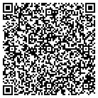QR-код с контактной информацией организации Чп Литвиненко С. А.
