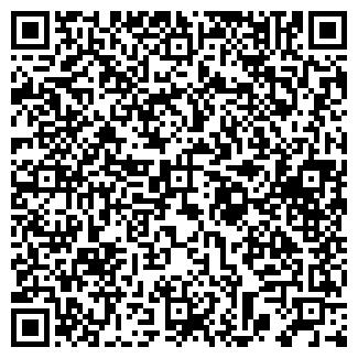QR-код с контактной информацией организации company