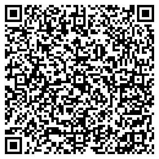 QR-код с контактной информацией организации ТОО АЛСИ-АЗИЯ-ПЕЙДЖ