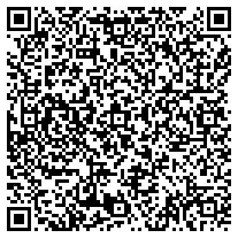 QR-код с контактной информацией организации Профит-Альянс