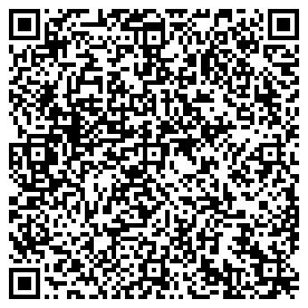 QR-код с контактной информацией организации СПД Сирык Н. А.