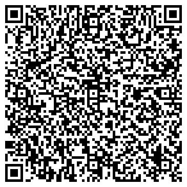 QR-код с контактной информацией организации Интернет-магазин Жасмин