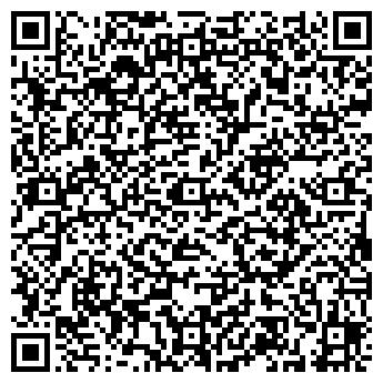 """QR-код с контактной информацией организации ТОВ """"Каландра"""""""