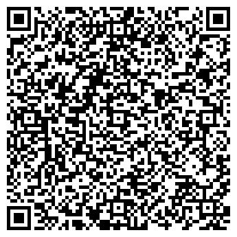 """QR-код с контактной информацией организации ТОО """"РА Коркем"""""""