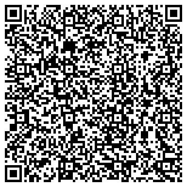 """QR-код с контактной информацией организации Интернет-магазин """"Бяньши"""""""