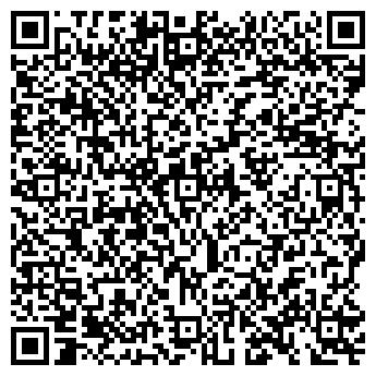 """QR-код с контактной информацией организации Интернет магазин """"Беян"""""""