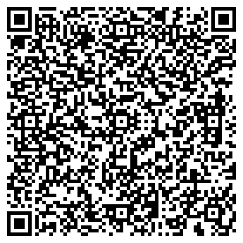 """QR-код с контактной информацией организации ООО """"Маркетинг"""""""
