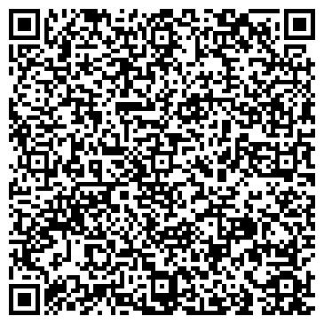 """QR-код с контактной информацией организации Интернет-магазин """"Мемориал"""""""
