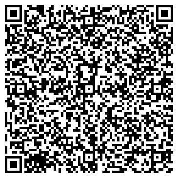 """QR-код с контактной информацией организации Интернет-магазин """"Эксклюзив"""""""