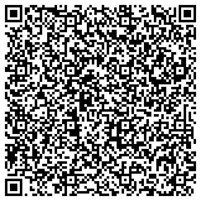 QR-код с контактной информацией организации Коллективное предприятие Кировоградское Учебно-Производственное Предприятие УТОГ