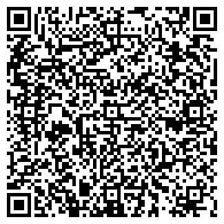 QR-код с контактной информацией организации lee&lee
