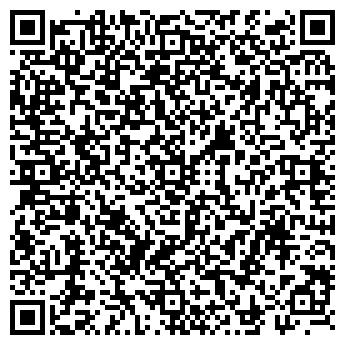 """QR-код с контактной информацией организации Шоу-балет """"Voyager"""""""