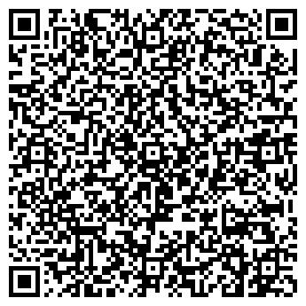QR-код с контактной информацией организации ИП Утебекова Г.А.