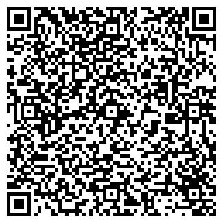 QR-код с контактной информацией организации ИП Калиев