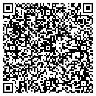 """QR-код с контактной информацией организации ООО """"Кава+"""""""