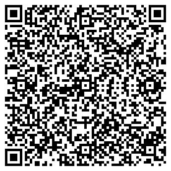 QR-код с контактной информацией организации Субъект предпринимательской деятельности СПД Лысенко