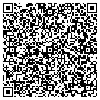QR-код с контактной информацией организации ИП Аскеров