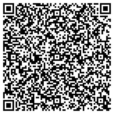 QR-код с контактной информацией организации ИП «Щекина В. А.»