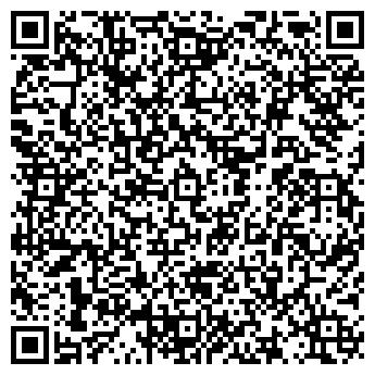 """QR-код с контактной информацией организации Общество с ограниченной ответственностью ТОО """"ДОРС Казахстан"""""""