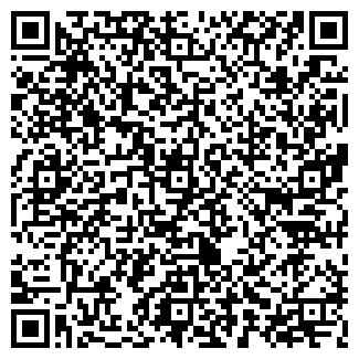 QR-код с контактной информацией организации VendNet